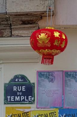 lanterne chinoise, nouvel an chinois 2013 Paris