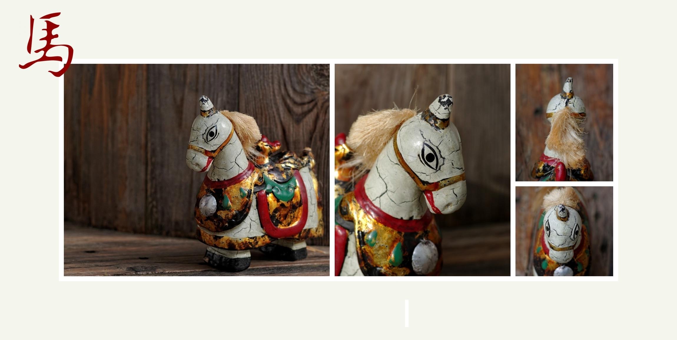 nouvel an chinois l ann e du cheval de bois la tribu d 39 anaximandre des photos au fil des. Black Bedroom Furniture Sets. Home Design Ideas