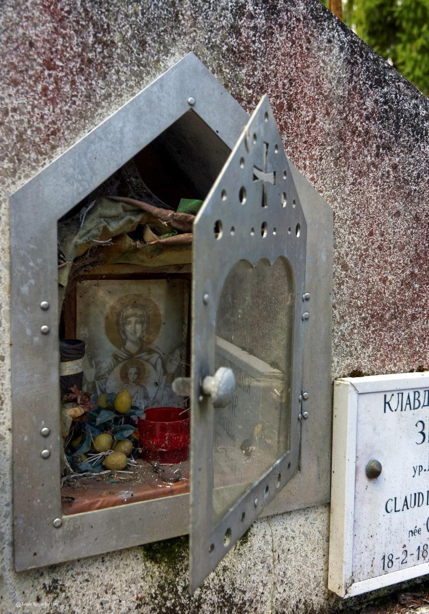 cimetière russe Ste-Geneviève-des-Bois niche à offrandes